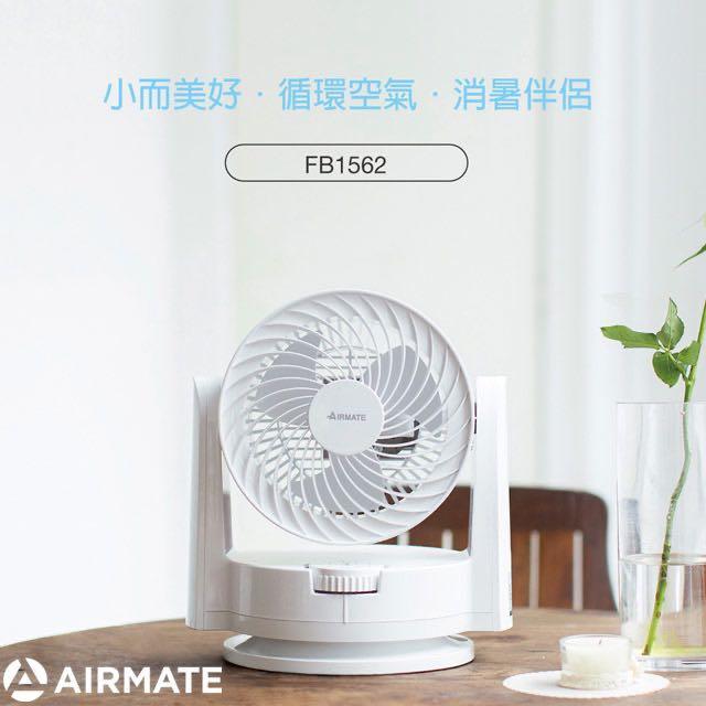 [近全新 僅試用] AIRMATE艾美特 6吋輕便 小巧 循環扇電風扇 FB1562