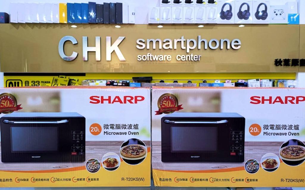 旋轉最便宜 【SHARP 夏普】20L 自動烹調微電腦微波爐 R-T20KS(W) 門市自取