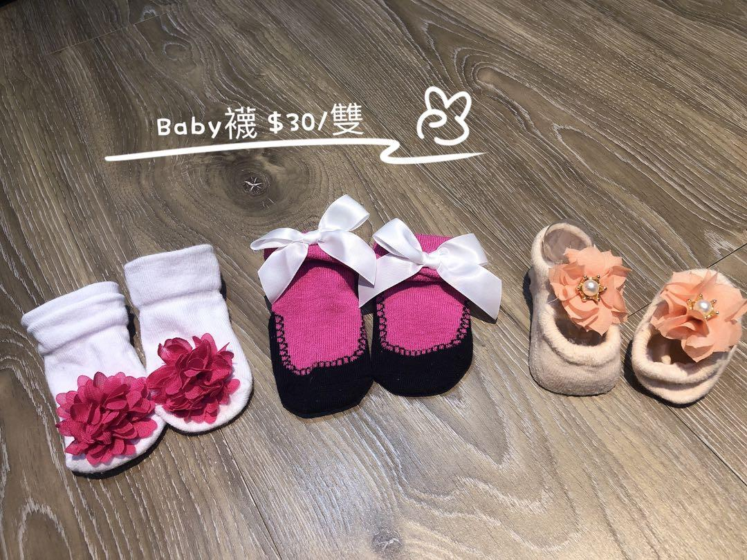 Baby立體造型襪
