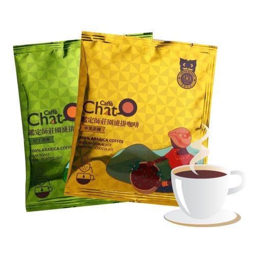 Caffe Chat濾掛咖啡