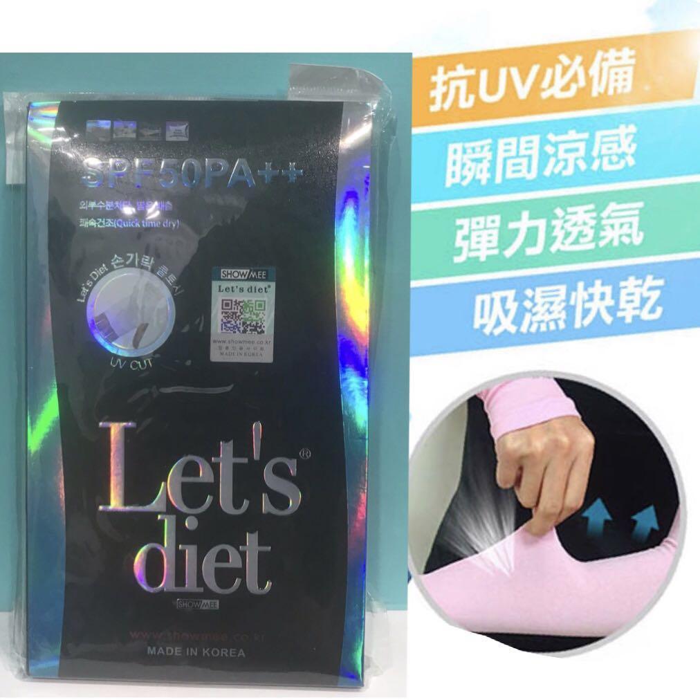 正品韓國Lets diet冰袖防曬女防紫外線冰絲手袖套防曬SPF50 PA++