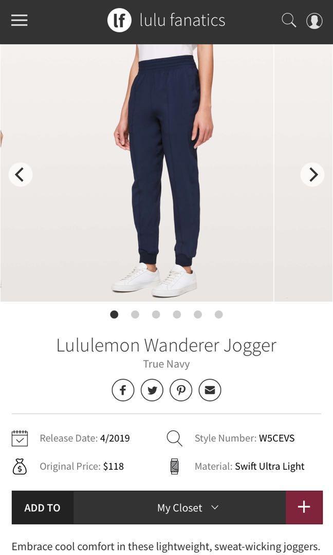 Lululemon wanderer jogger size 2