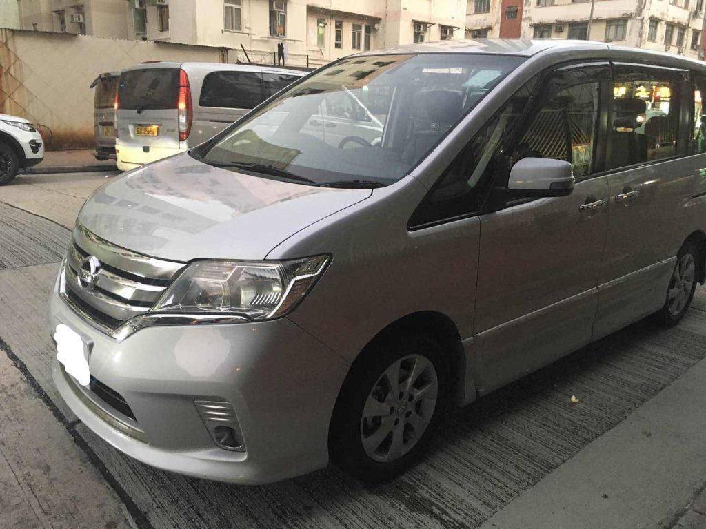Nissan Serena Highway Star 2.0 Green Auto