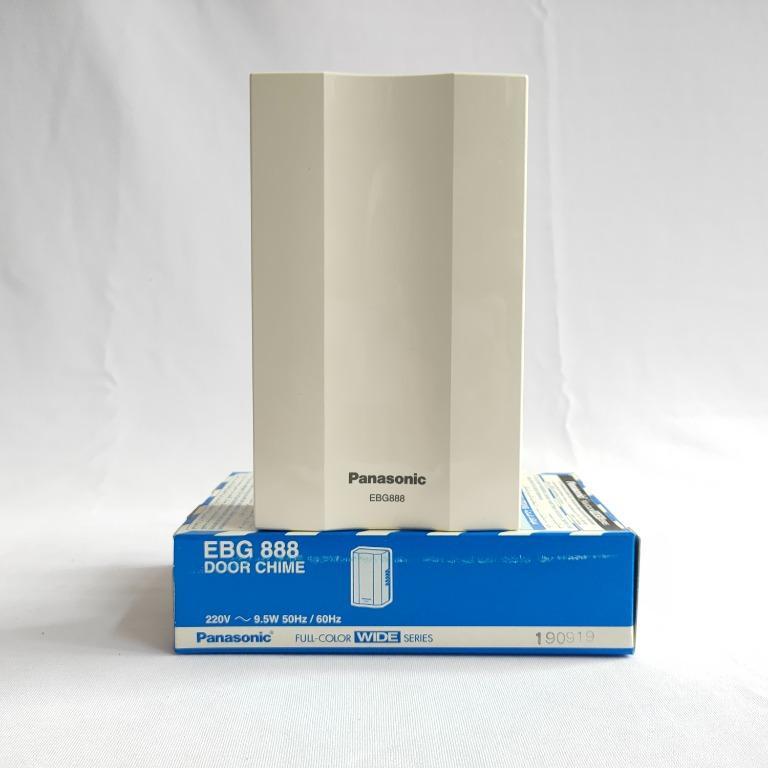 Panasonic Bel Rumah Door Chime - EBG 888