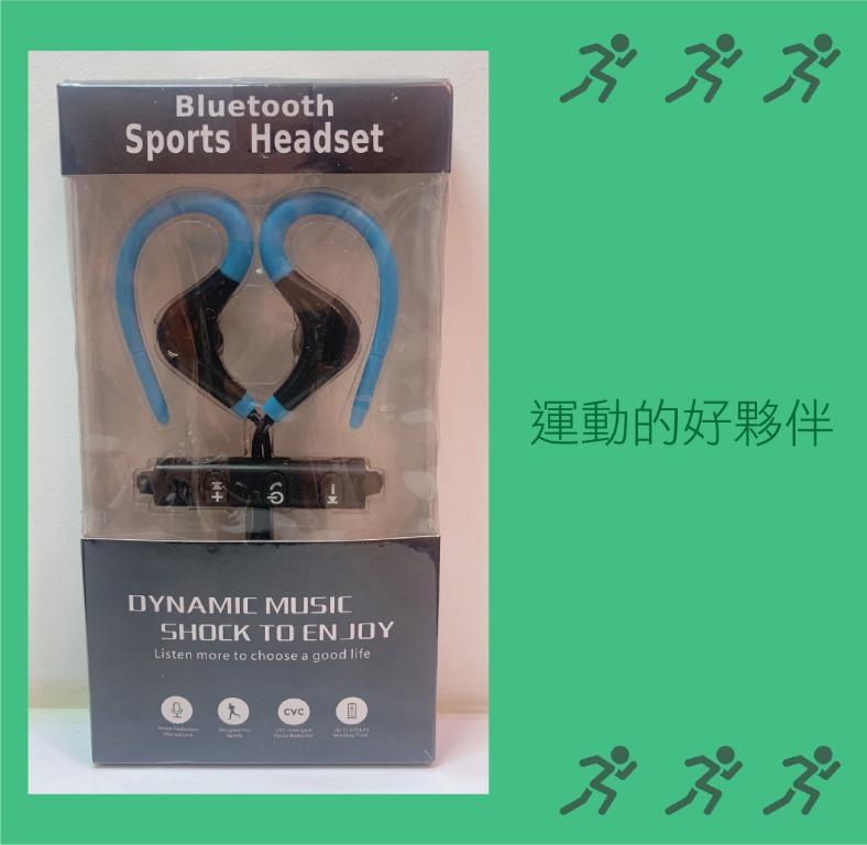 運動藍芽耳機/運動掛膊藍芽耳機/大牛角運動藍芽耳機/入耳式掛耳耳機/雙耳防脫落耳機