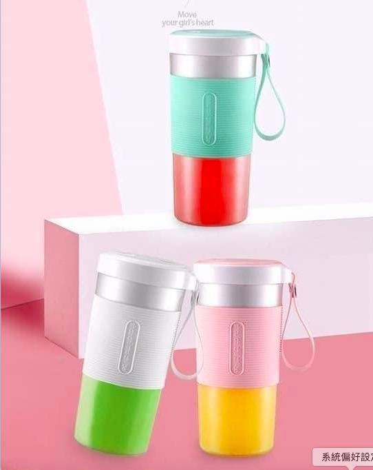 可攜帶果汁榨汁機