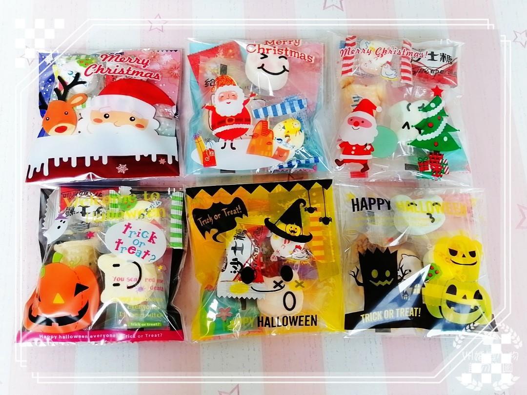 聖誕節/萬聖節 活動糖果