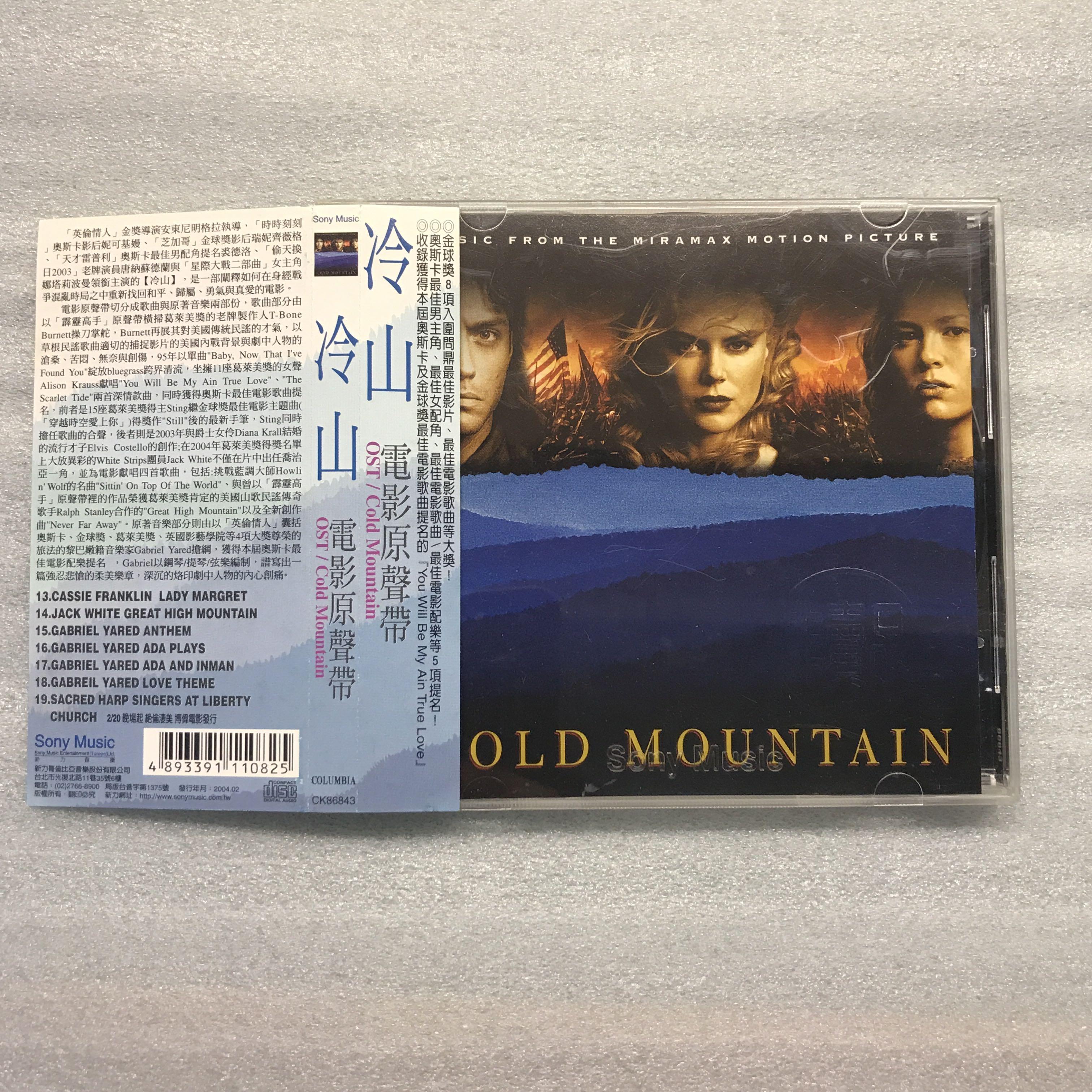 冷山 電影原聲帶 / Cold Mountain (2003),側標完整