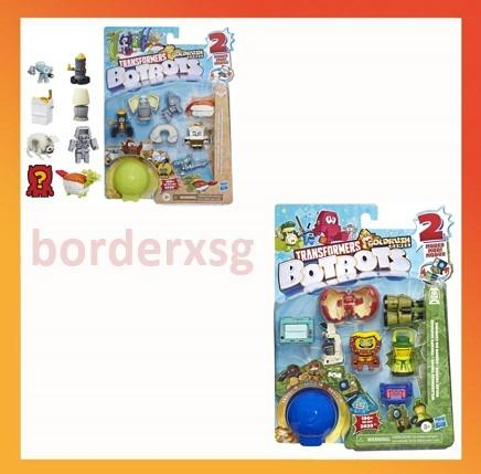 2 in 1 Movie Games Toys