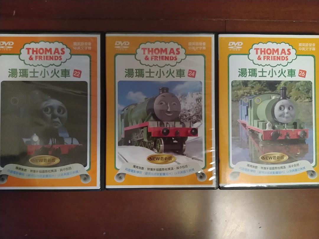 湯瑪士小火車DVD三片