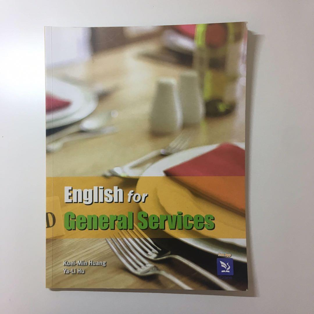 English for General Service 二手書
