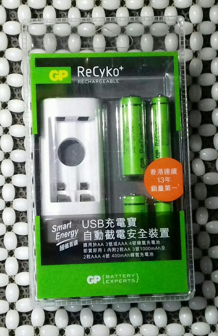 GP ReCyko+  USB充電寶 內附AA&AAA鎳氫充電電池各2個及Micro USB充電線1條
