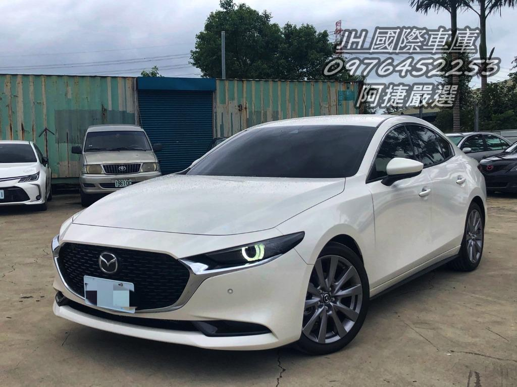 <<J.H 國際車庫>>【2020 Mazda3 4D Bose旗艦】免頭款 無保人 無薪轉勞保 皆可強力過件