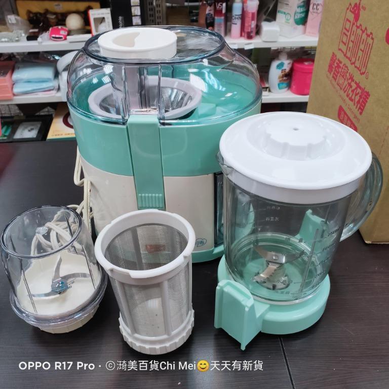 獅子心榨汁機/果汁機/研磨三合一電動食品混合器一組(LJB-59)