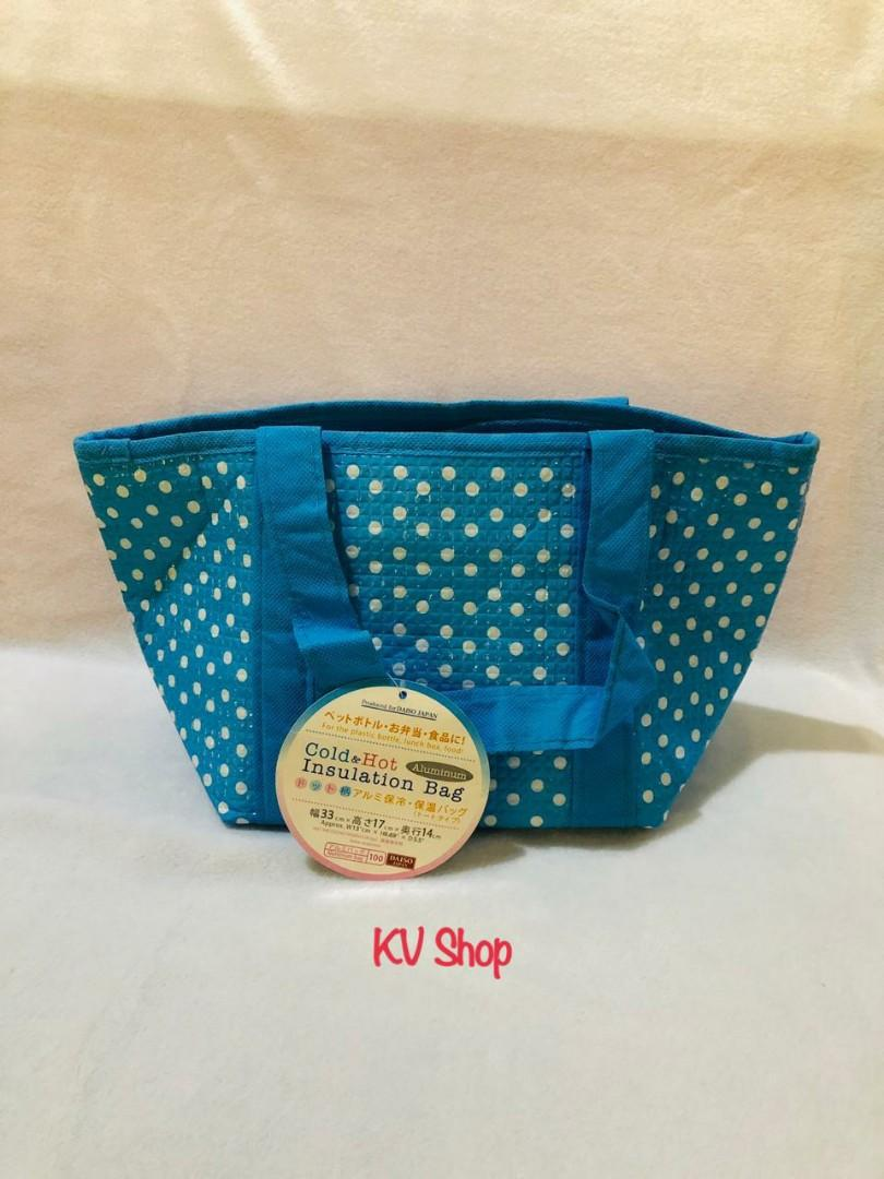 Lunch Bag Cold & Hot Daiso Japan