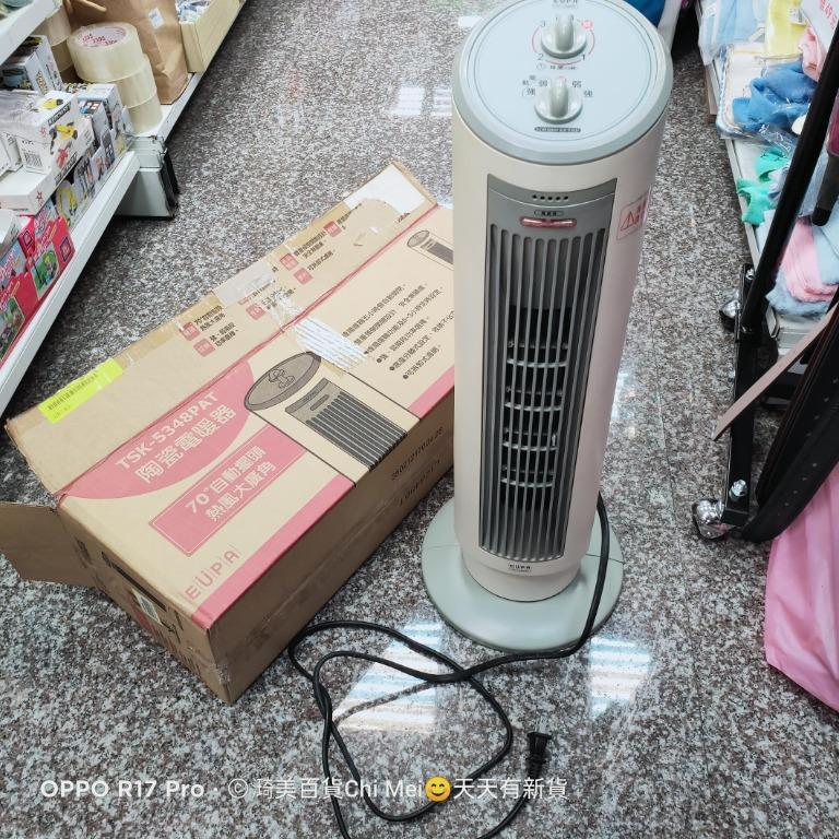 測OK-二手EUPA陶瓷電暖器(TSK-5348PAT)