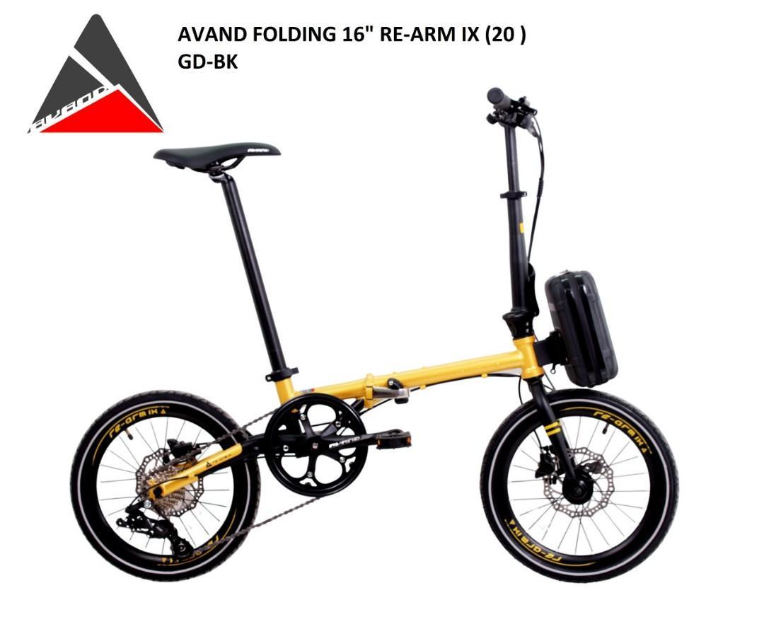 United Avand Re-Arm IX 9 Speed Bisa cash/kredit Promo DP 200 Free Admin
