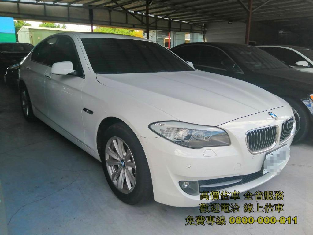 2012 520i 可議 便宜賣求速度 0800-000-811