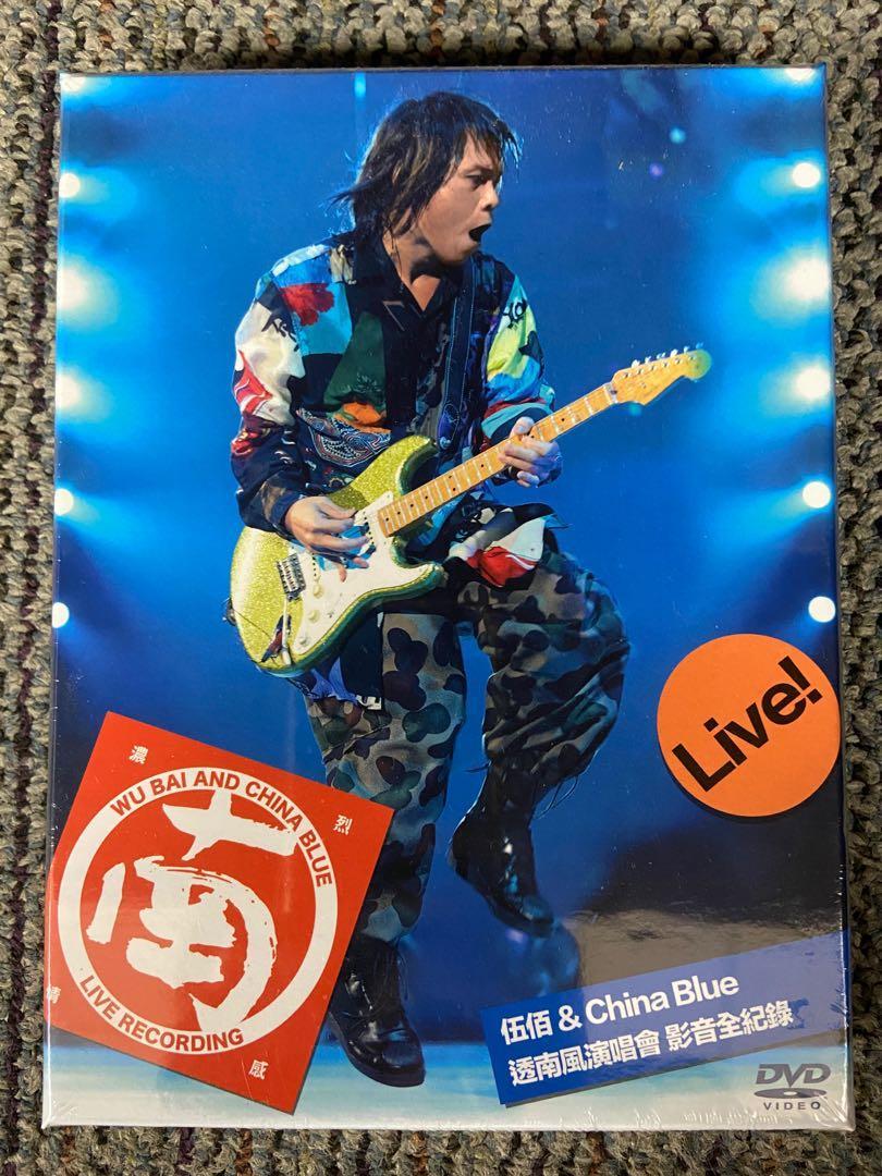 全新 伍佰 & China Blue / 透南風演唱會影音全紀錄 2DVD+2CD+【濃烈情感故事書】