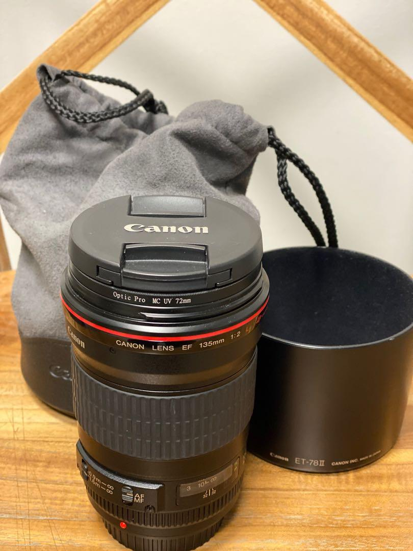 Canon L 135mm f2 USM