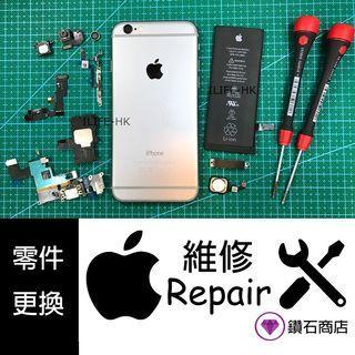 iphone 維修, 無法充電, 系統修復, HOME鍵失靈, 各種零件更換