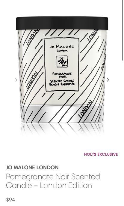 Limited Edition Jo Malone Candle