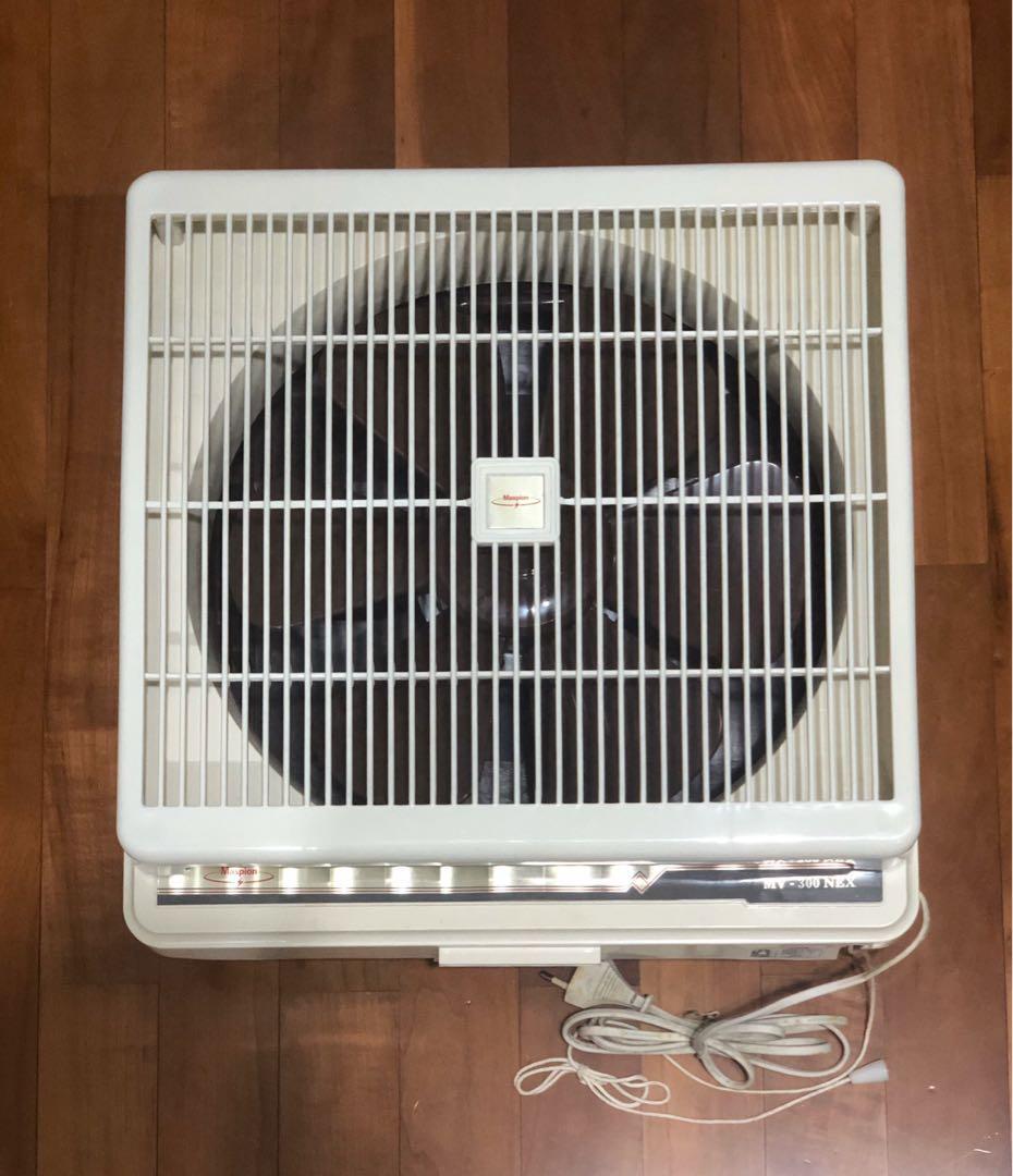 Maspion Exhaust Fan MV-300 NEX Cream (12-Inch)