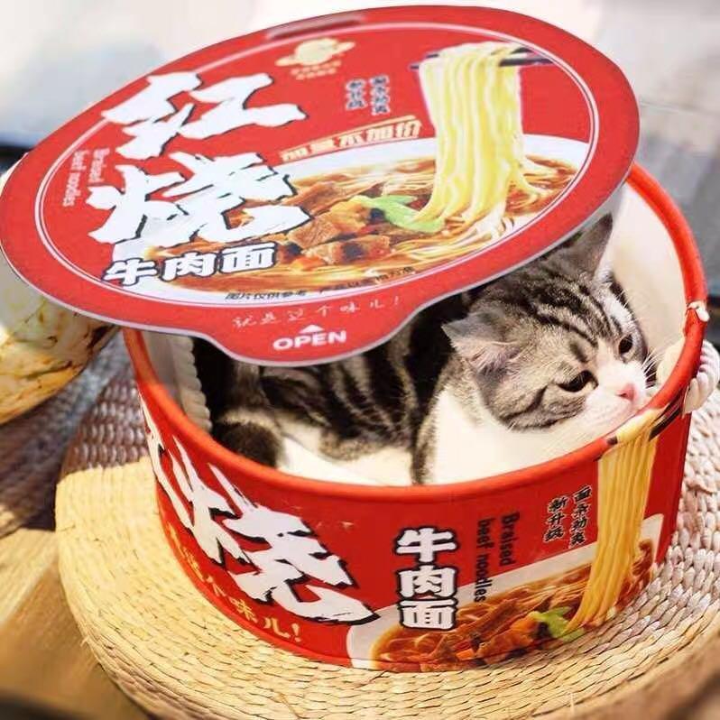 新款加厚版寵物造型泡麵睡窩