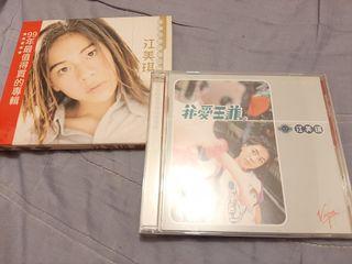 江美琪 我愛王菲 1999 專輯 首批紙盒版