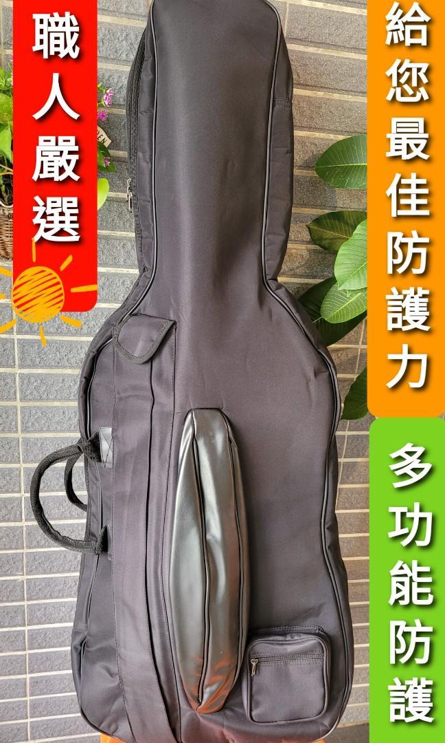 美第奇樂器》 多功能加厚大提琴袋➡️高級防水布料➡️ 業界最高等級款式