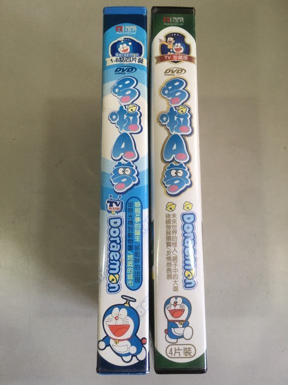 「環大回收」♻二手 DVD 早期 限量 有刮傷【哆啦A夢 小叮噹 Doraemon】TV珍藏版光碟 整套 動漫 請先詢問