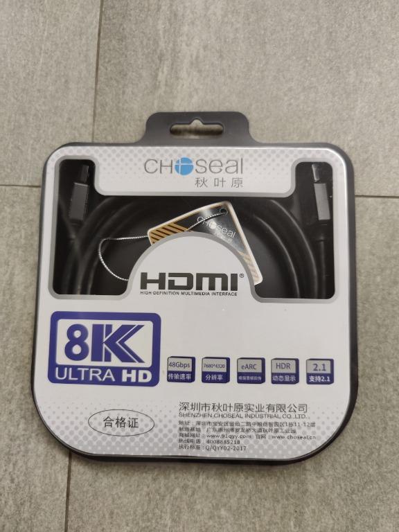 秋葉原 HDMI 2.1 Cable 8K
