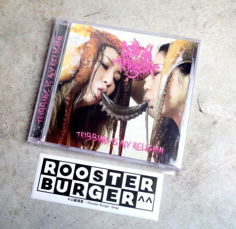 「Lesbians Tribbing Squirt CD 唱片@公雞漢堡」
