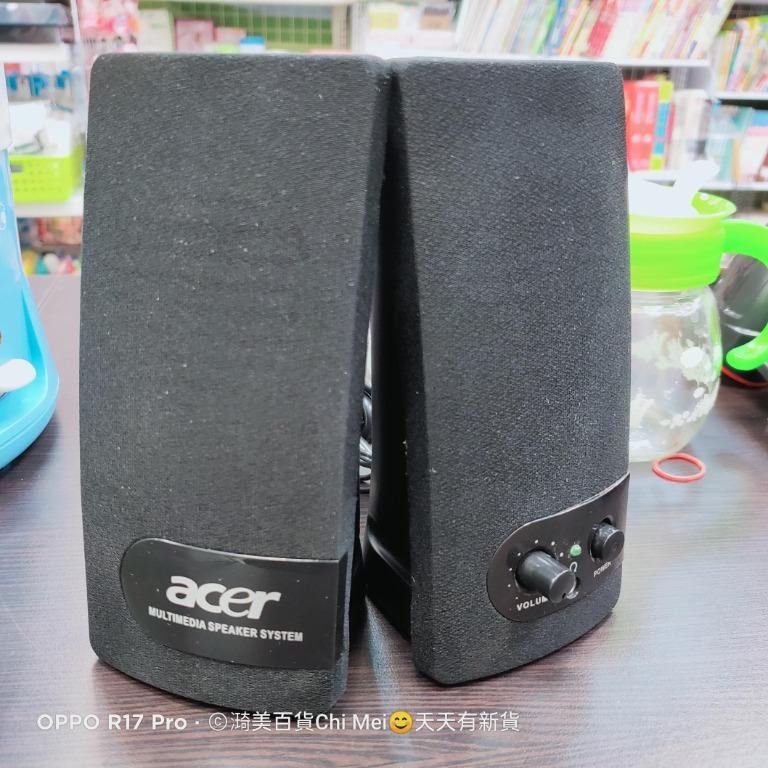 測OK- YDS-216 ACER 喇叭 電腦用