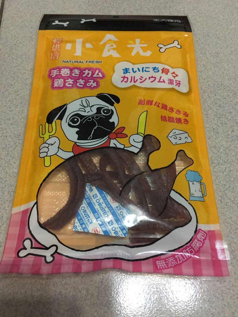 寵物零食-小食光多種魚雞排肉絲70克