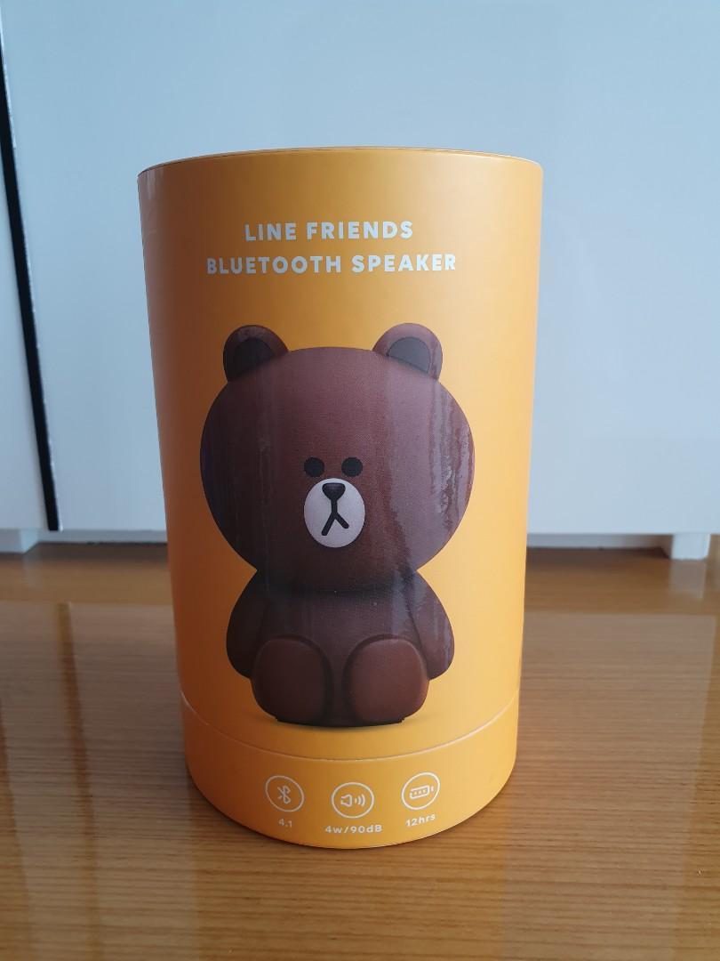 Bluetooth speaker Line