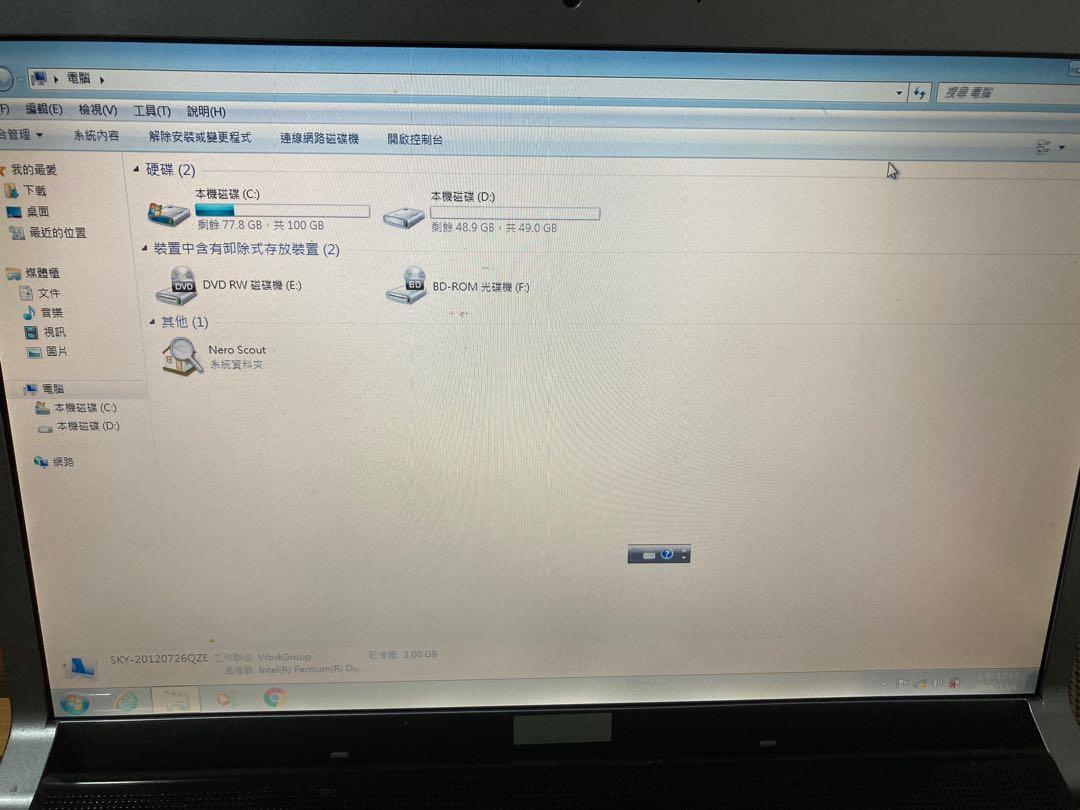 Dell pp33L