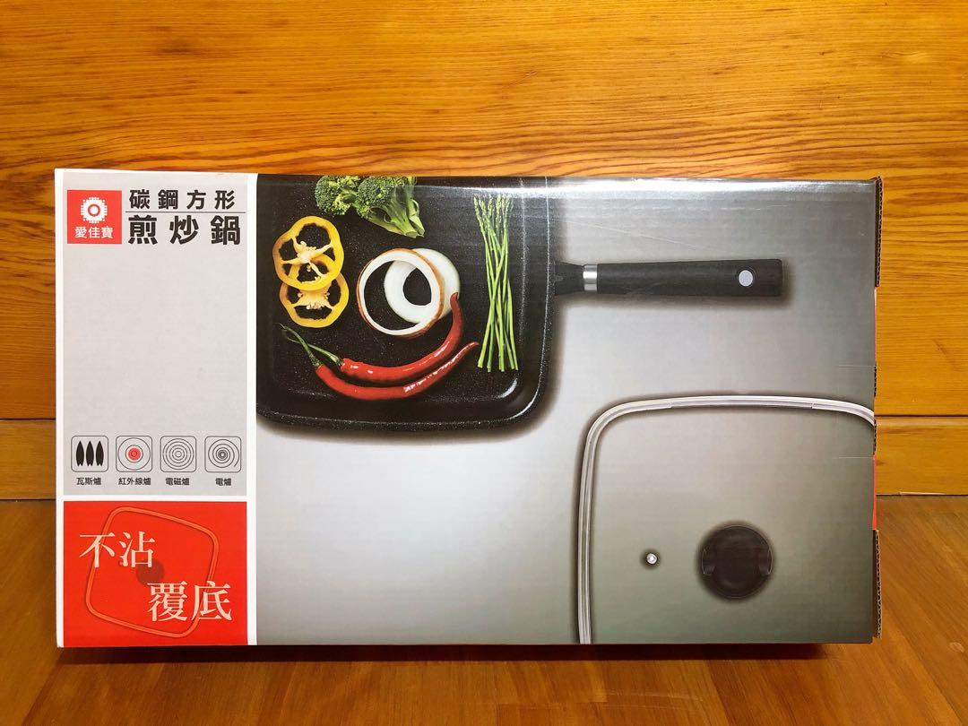 全新愛佳寶碳鋼方形28cm不沾覆底深煎鍋_煎炒鍋