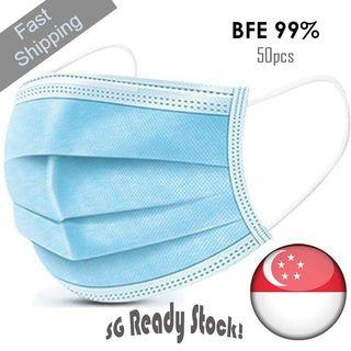 3 Ply Disposable Adult Mask (BFE 99%)