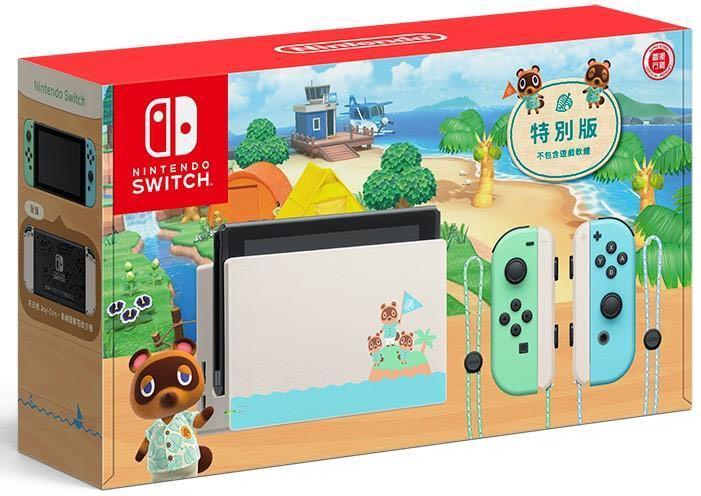 全新新竹面交 任天堂 Nintendo Switch《集合啦!動物森友會》特別版主機 [台灣公司貨]動森主機/動森