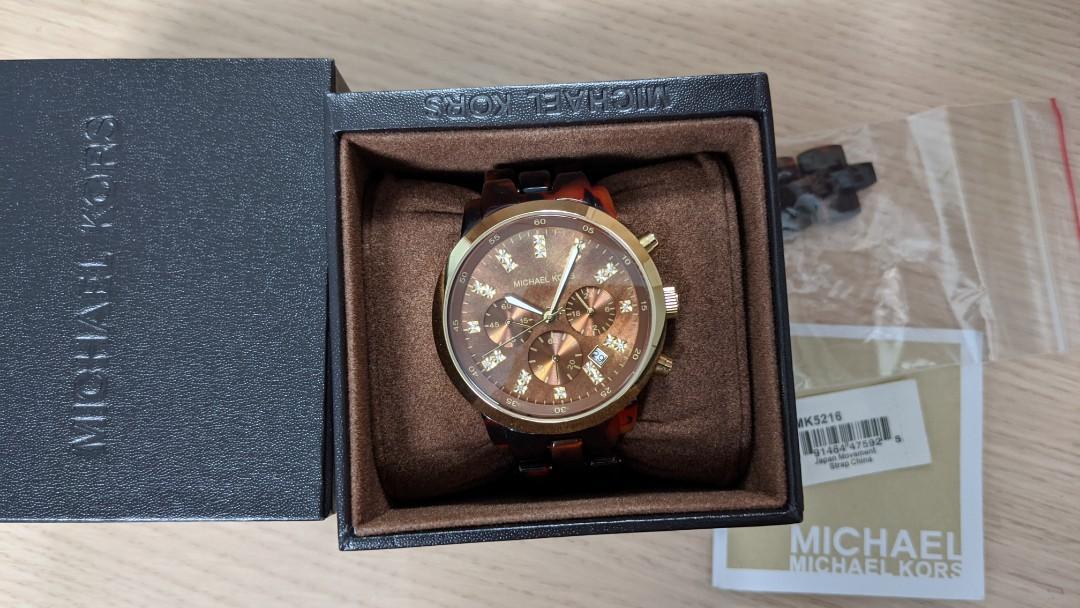 Michael Kors玳瑁手錶