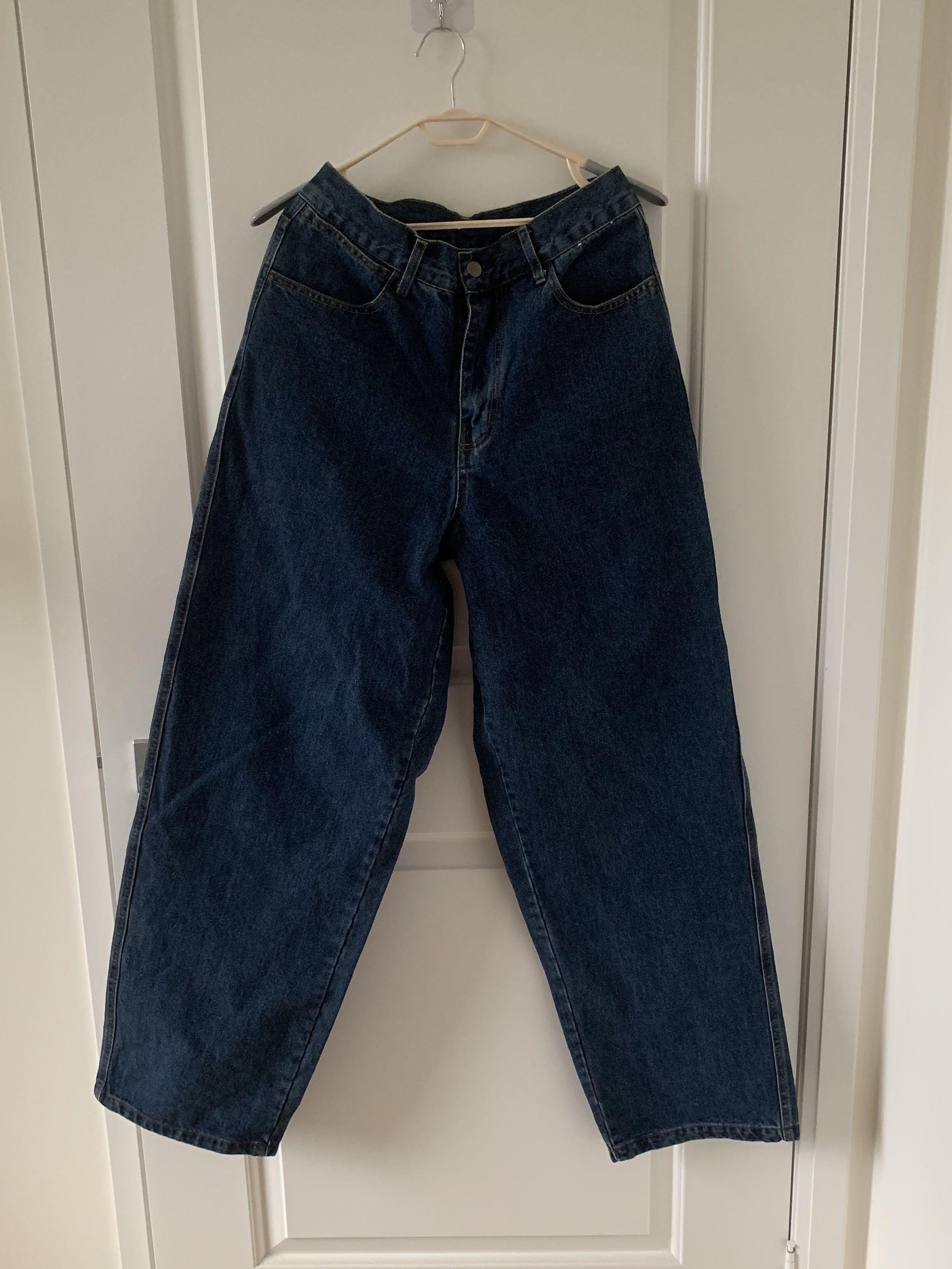NEW Wide-legged Jeans