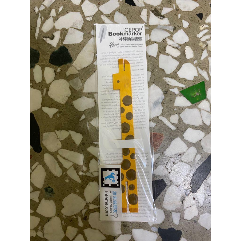 2011 台北世界展 Feteme 飛特米設計冰棒動物書籤 長頸鹿 Ice pop animal bookmarker 文創商品 台灣 紀念品