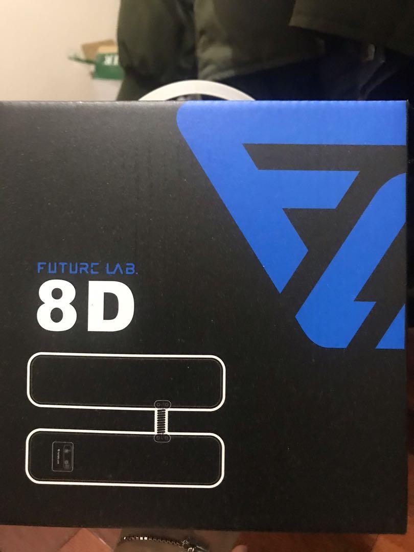 (近全新)未來實驗室8D按摩貼墊