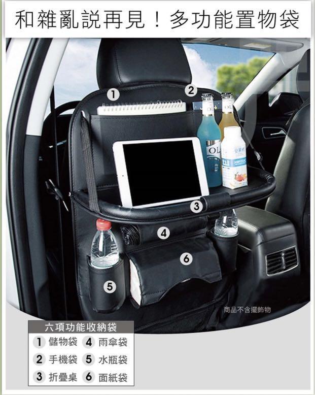 汽車椅背收納袋 多功能(托盤式 折疊餐桌)