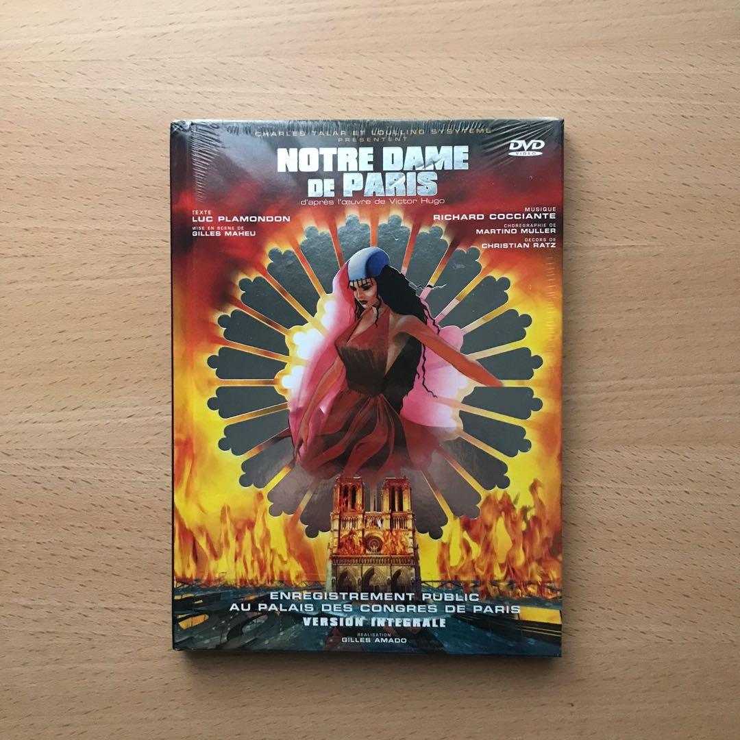 全新 鐘樓怪人 DVD
