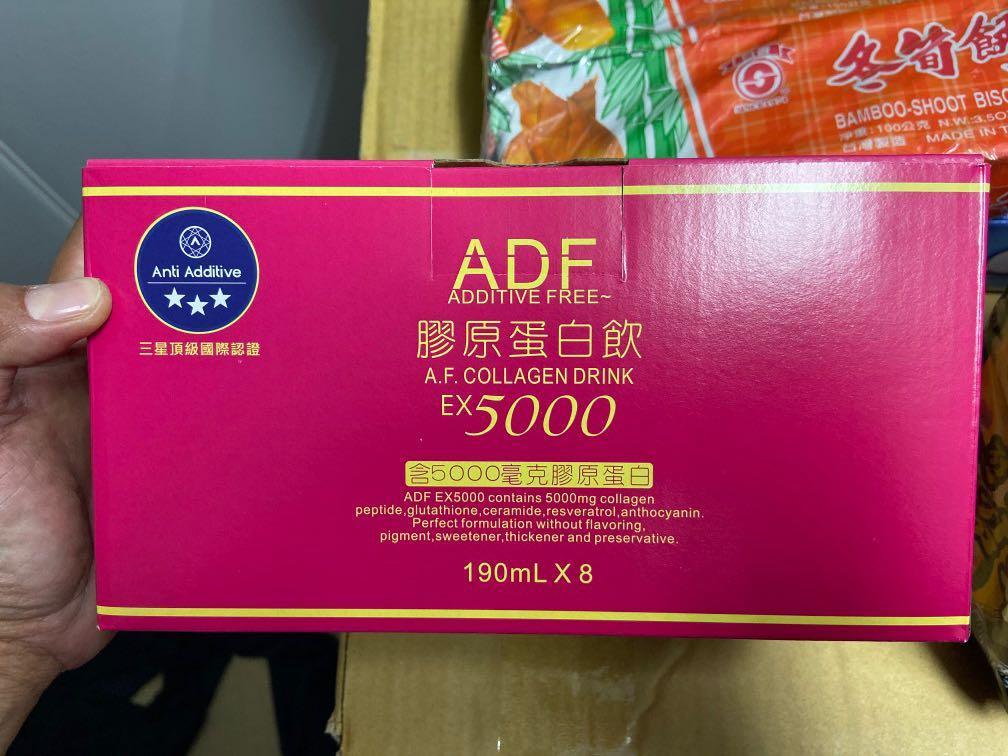 ADF膠原蛋白飲5000效期:2022年9月,190ml*8罐/1盒,非常火紅的飲品喔!會美又好喝!水蜜桃味,冰在冰箱更好喝!,可小議!