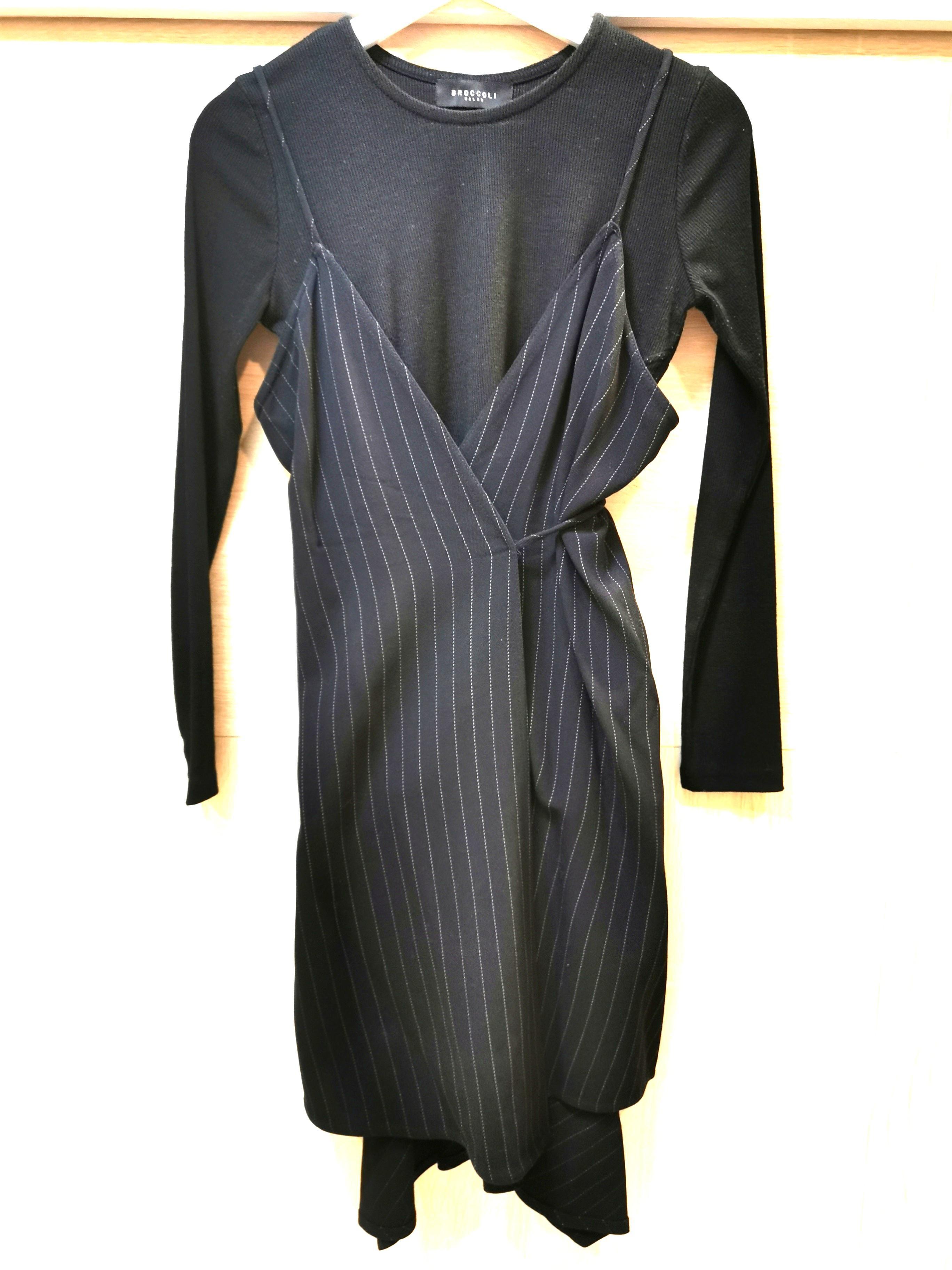 2件套組Donna Karan 藍白條個性性感交疊肩帶長背心加二手內搭