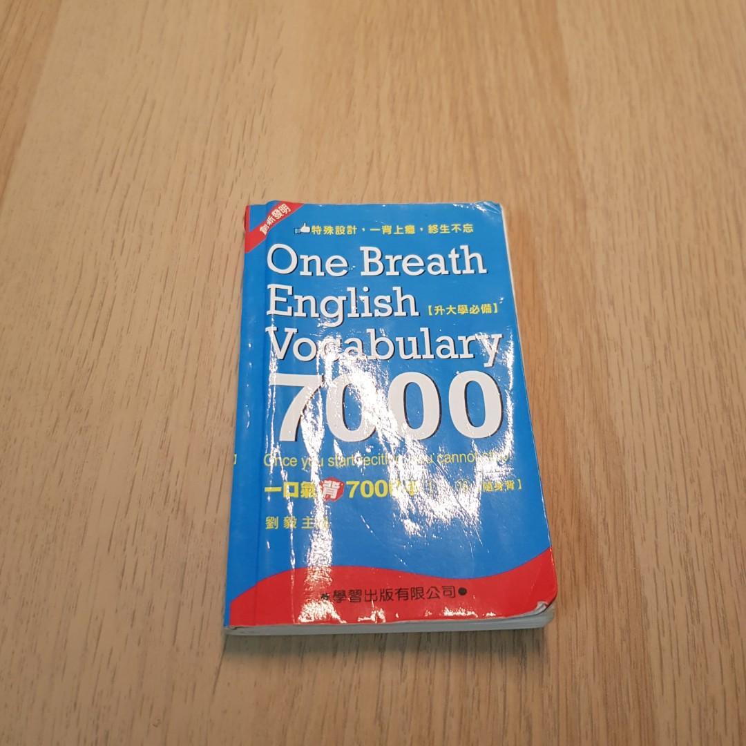 One Breathe English Voc
