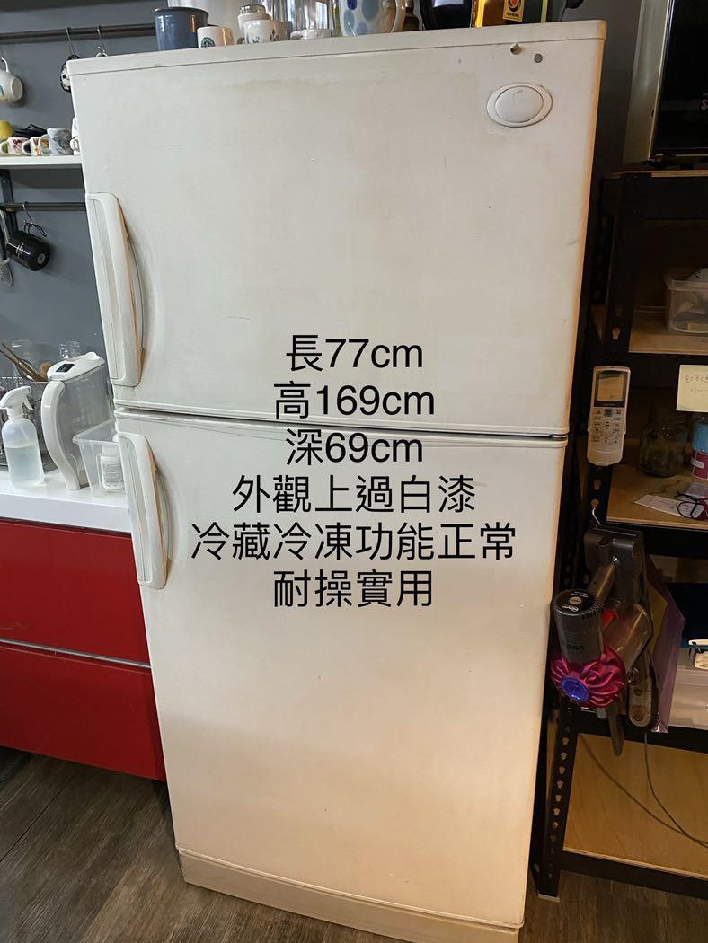 耐操好用大容量冰箱